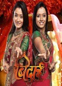 Bidaai (Title) Lyrics | Sapna Babul Ka   Bidaai (2007) Songs