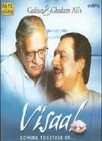 Visaal (2001) Songs Lyrics