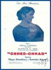 Chhed Chhad (1943)