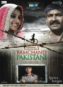 Ramchand Pakistani (2008)