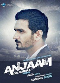 Anjaam (2015) Songs Lyrics