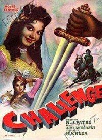 Challenge (1964) Songs Lyrics