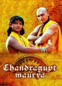 Chandragupta Maurya (2011) Songs Lyrics