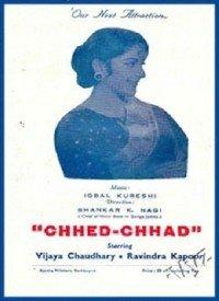 Chhed Chhad (1943) Songs Lyrics