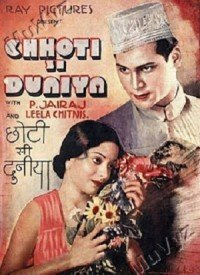 Chhoti Si Duniya (1953) Songs Lyrics