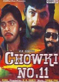 Chowki No 11 (1978) Songs Lyrics