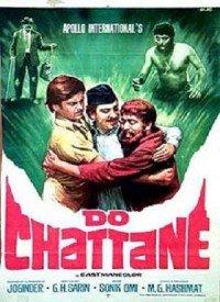 Do Chattane (1974) Songs Lyrics