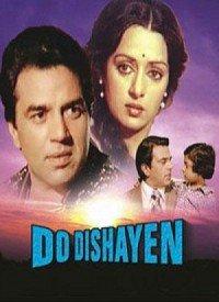 Do Dishayen (1982) Songs Lyrics