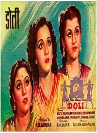 Doli (1947) Songs Lyrics