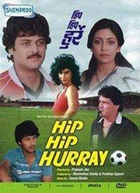 Hip Hip Hurray (1984) Songs Lyrics