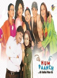 Hum paanch full episode