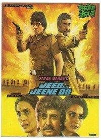 Jeeo Aur Jeene Do (1982) Songs Lyrics