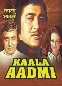 Kaala Aadmi (1978) Songs Lyrics