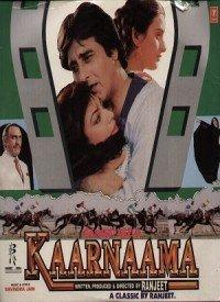 Kaaranama (1990) Songs Lyrics