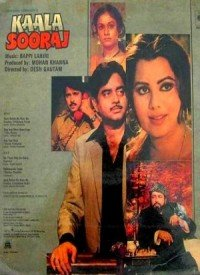 Kala Suraj (1985) Songs Lyrics