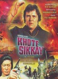 Khhotte Sikkay (1974) Songs Lyrics