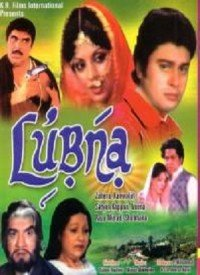 Lubna (1982) Songs Lyrics
