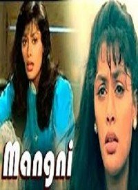 Mangni (1992) Songs Lyrics