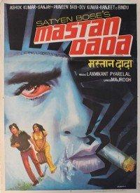 Mastan Dada (1977) Songs Lyrics