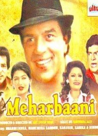 Meharbaani (1982) Songs Lyrics
