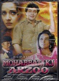 Mohabbat Ki Arzoo (1994) Songs Lyrics