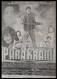 Parakrami (1991) Songs Lyrics
