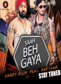 Saah Beh Gaya (2015) Songs Lyrics