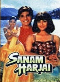 Sanam Harjai (1995) Songs Lyrics