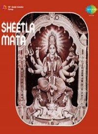Sheetla Mata (1981) Songs Lyrics