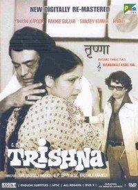 Trishna (1978) Songs Lyrics
