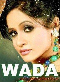 Wada (2015) Songs Lyrics