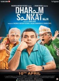 Dharam Sankat Mein (2015) Songs Lyrics