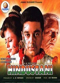 Hindustani (1996) Songs Lyrics