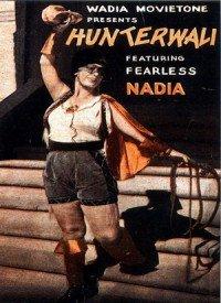 Hunterwali (1935) Songs Lyrics