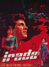 Irada (1971) Songs Lyrics