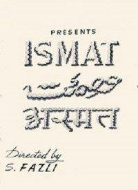 Ismat (1944) Songs Lyrics
