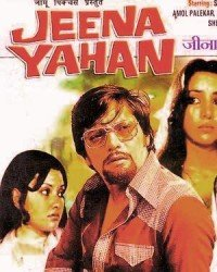 Jeena Yahan (1979) Songs Lyrics