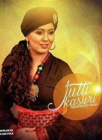 Jutti Kasuri (2015) Songs Lyrics