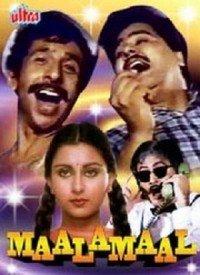 Maalamaal (1988) Songs Lyrics