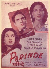 Parinde (1945) Songs Lyrics