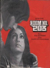 Room No. 203 (1980) Songs Lyrics