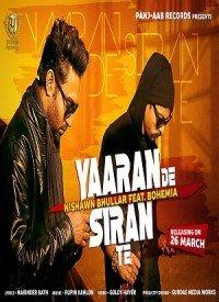 Yaaran De Siran Te (2015) Songs Lyrics