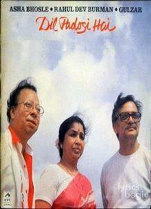 Dil Padosi Hai (1987)