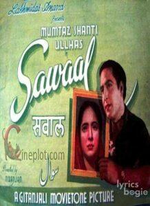 Sawaal (1943)