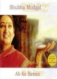 Ab Ke Sawan (1999) Songs Lyrics
