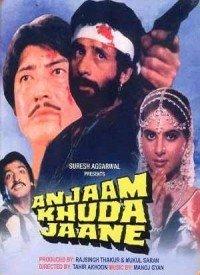 Anjaam Khuda Jaane (1988) Songs Lyrics