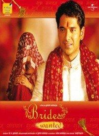 Brides Wanted (2010) Songs Lyrics