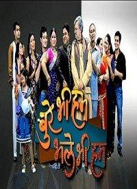 Burey Bhi Hum Bhale Bhi Hum (2009) Songs Lyrics