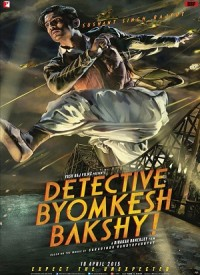 Detective Byomkesh Bakshy! (2015) Songs Lyrics
