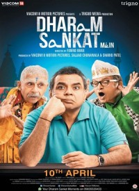 Dharam Sankat Mein (2015) Songs Lyrics